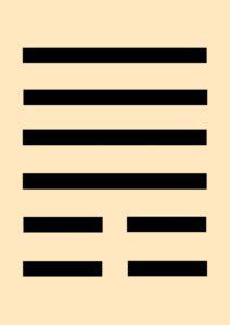 Hexagramme 33 Yijing
